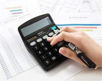 關於印發《代理記賬行業協會管理辦法》的通知 財會〔2018〕32號