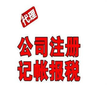 遵義記賬報稅,選擇亚游集团財務