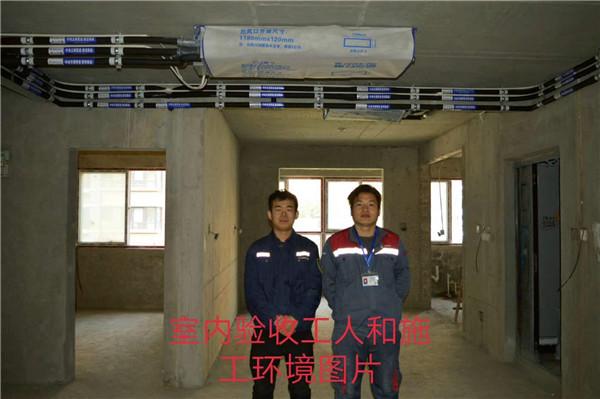 西安美的空調維修團隊