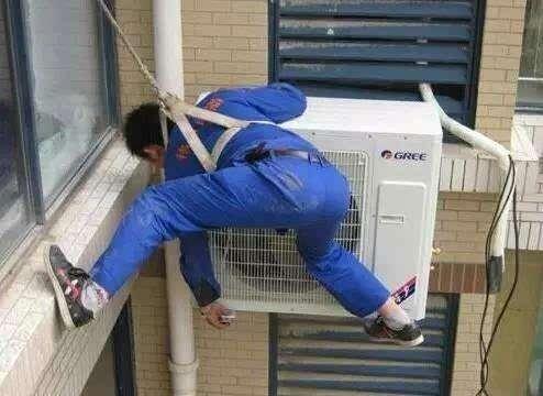 空調外機安裝