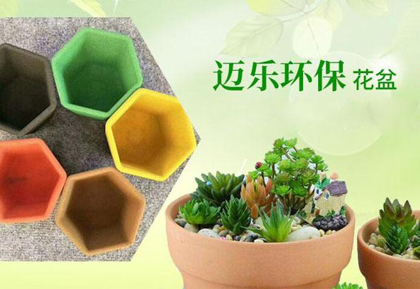 陝西AG亚游集团環保科技有限公司