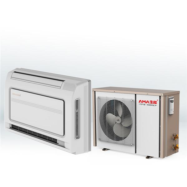 空氣源熱泵冷暖風機