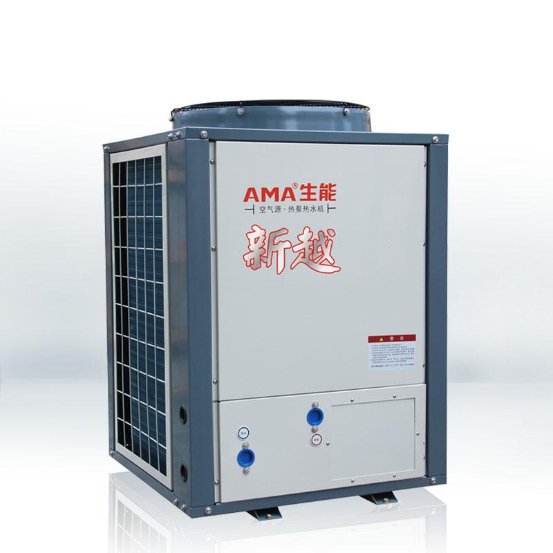 商用空氣能熱水器售後