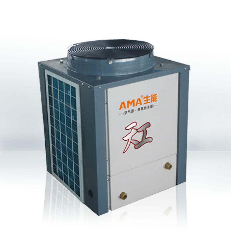 西安商用空氣能熱水器