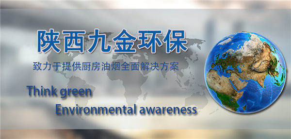 陝西亚游集团環保科技有限公司