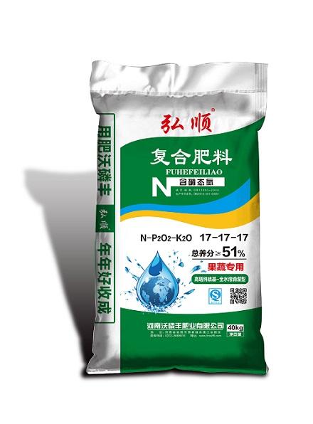 含磷态氮复合肥料