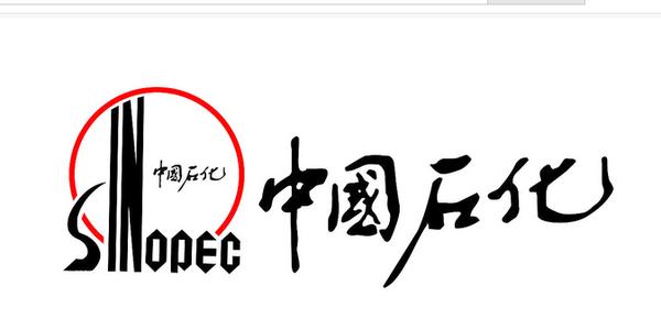 中國石化展館展廳展示
