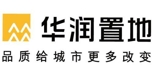 華潤集團展覽展示策劃