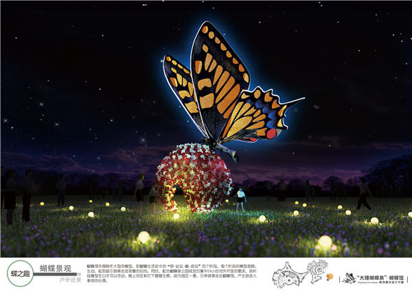 陝西展覽展示設計製作