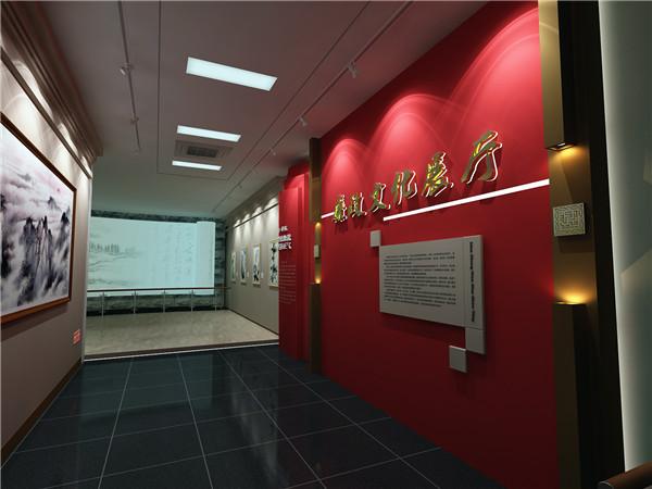 黑龍江廉政教育基地展館展廳
