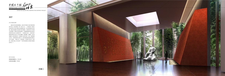毛澤東紀念館展館展廳