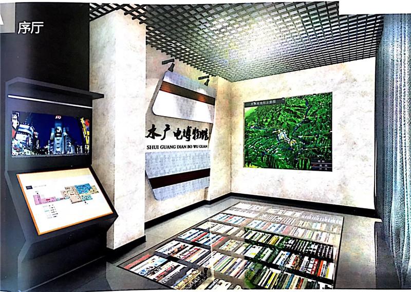 天水廣電博物館