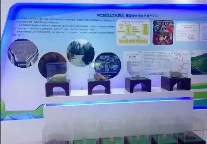 中核集團企業展廳