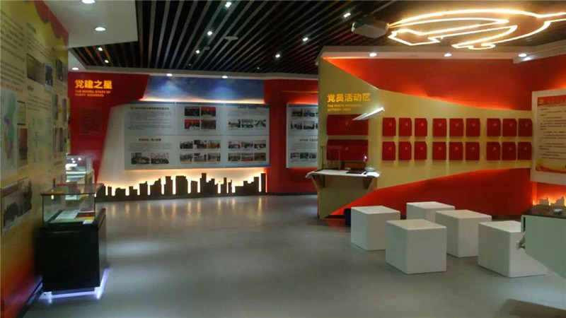 延安洛川縣黨史黨建展覽館