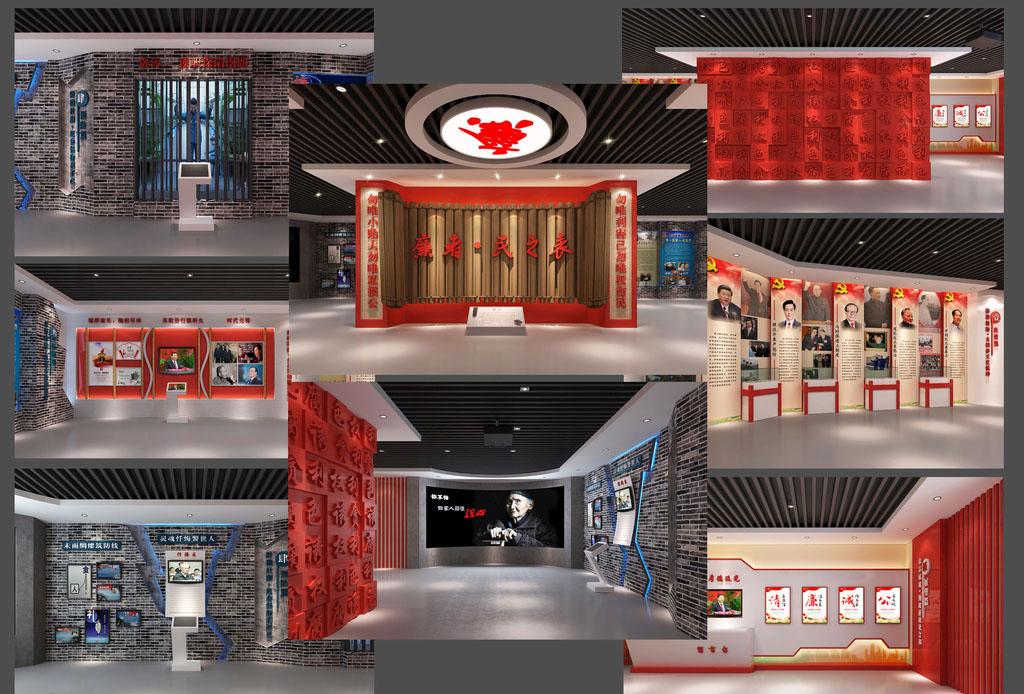 西安廉政展廳設計