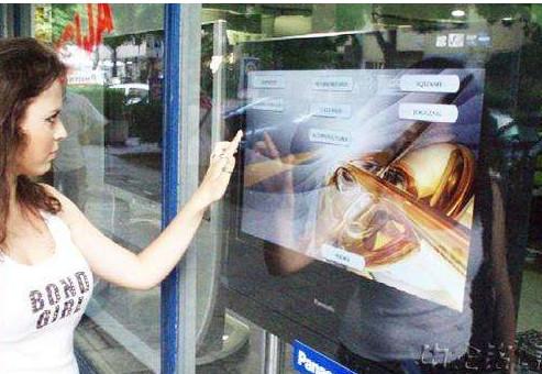 全息互動櫥窗