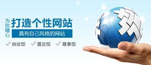 內蒙古網絡公司:網站設計