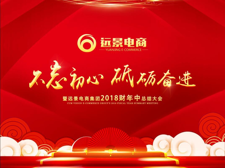 內蒙古網站建設公司——AG赌博電商不忘初心,砥礪奮進