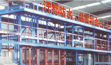 內蒙古汗都偉業建材有限公司與AG赌博電商精誠合作